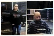 Battle Ground Police seek ID of subjects in attempting to elude case