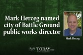 Mark Herceg named city of Battle Ground public works director