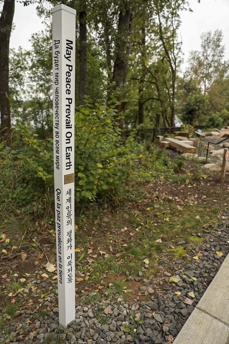 A marker symbolizing peace lines the trail through Washougal's Waterfront Park area. Public art installations will feature multicultural works throughout the city. Photo by Jacob Granneman