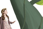Metropolitan Performing Arts presents 'Beanstalk!'