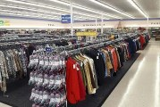 Salmon Creek Goodwill location reopens today
