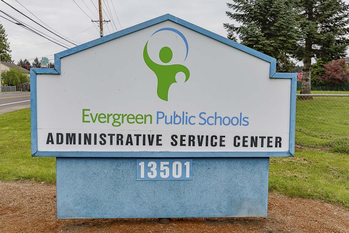 Evergreen School District administrative service center. File photo