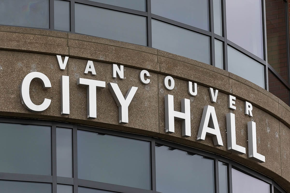 The city of Vancouver is seeking applicants for one vacancy on its City Center Redevelopment Authority (CCRA) board. Applications must be received by 5 p.m. Sun., Nov. 1. File photo